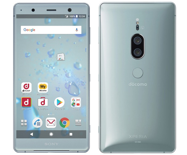 Xperia XZ2 Premium SO-04K Chrome Silver