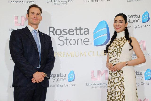 Rosetta Stone Premium Club