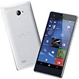 VAIO 5.5インチ WindowsSimフリースマートフォン VAIO Phone Biz シルバー VPB0511S