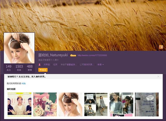 120924_weibo_1st_05_800