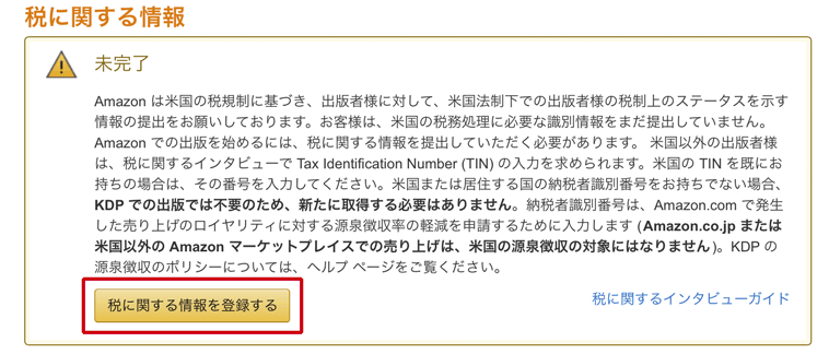 ebook0010
