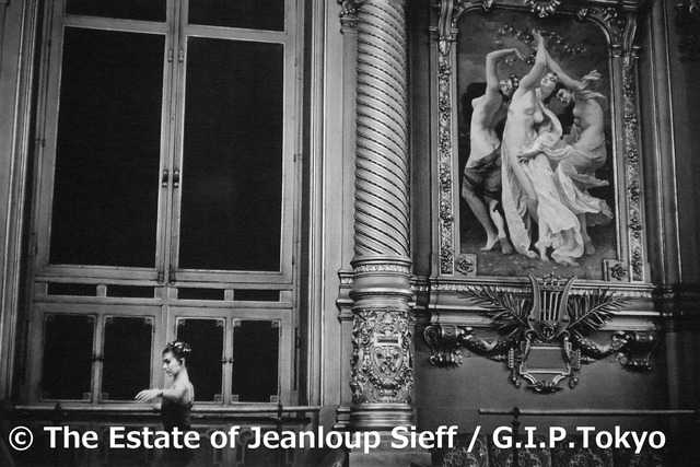 The Estate of Jeanloup Sieff