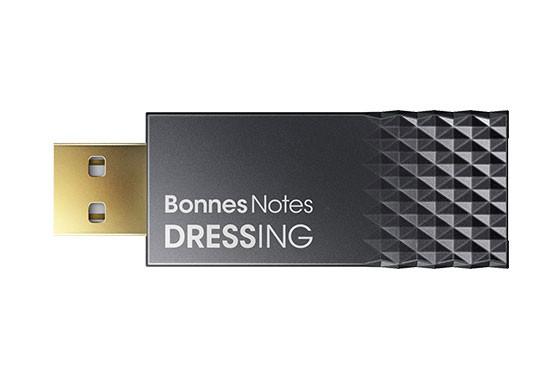 USBサウンドクオリティアップグレーダー「APS-DR005」