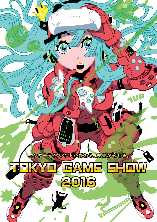 tgs2016_mainvisual(ja)