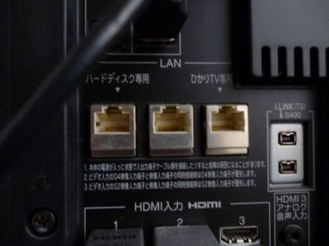 カセットHDDで録画番組を管理!ネット対応のHDDレコーダーが凄い【新スタイル活用術】