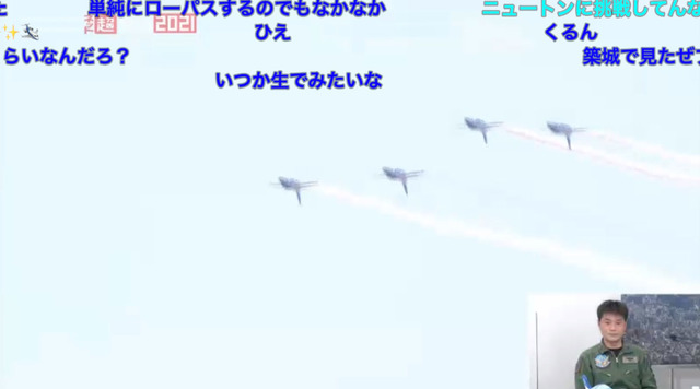 blueimpulse-5