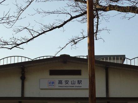 しゅせDSC08896