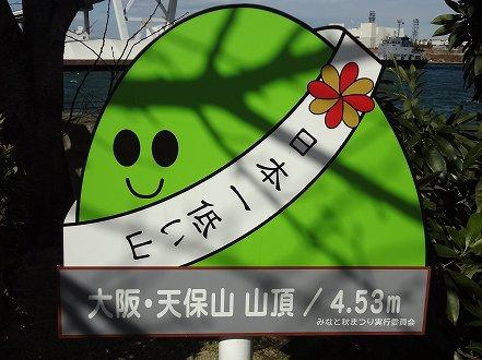 しゅせ使用DSC00212