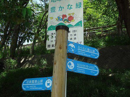 しゅせDSC08082