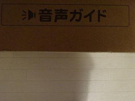 しゅせDSC04057
