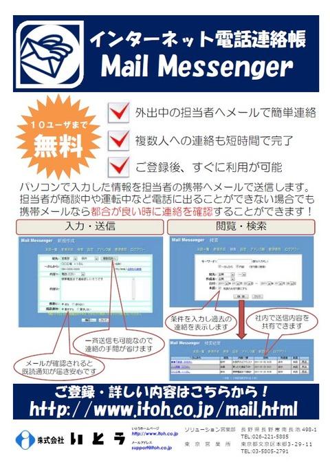 2011-04-25_090705