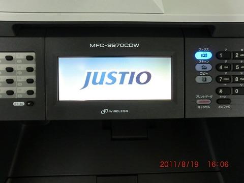 20110819160658