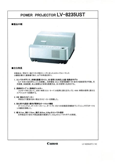 CCI20111111_0000