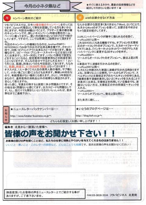 CCI20110929_0001