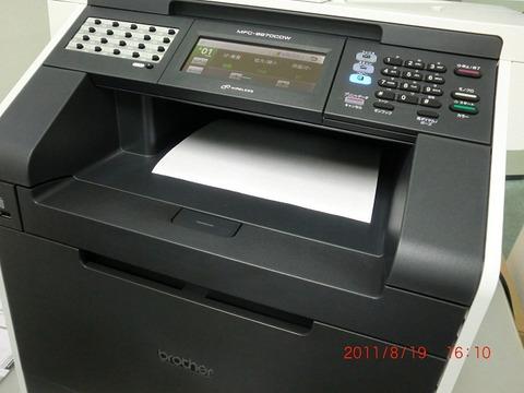 20110819161049