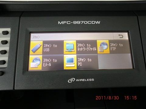 20110830151512