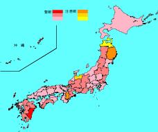 japan_s 2020flu