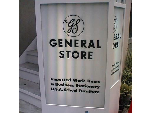 General Store S