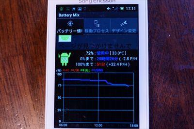 DSC02780_R