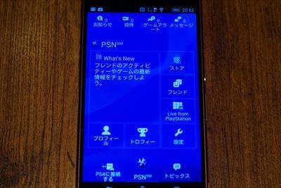 DSC06508_R