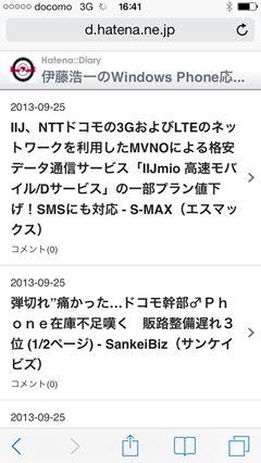 20130925175159_original_R
