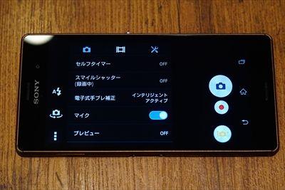 DSC06510_R