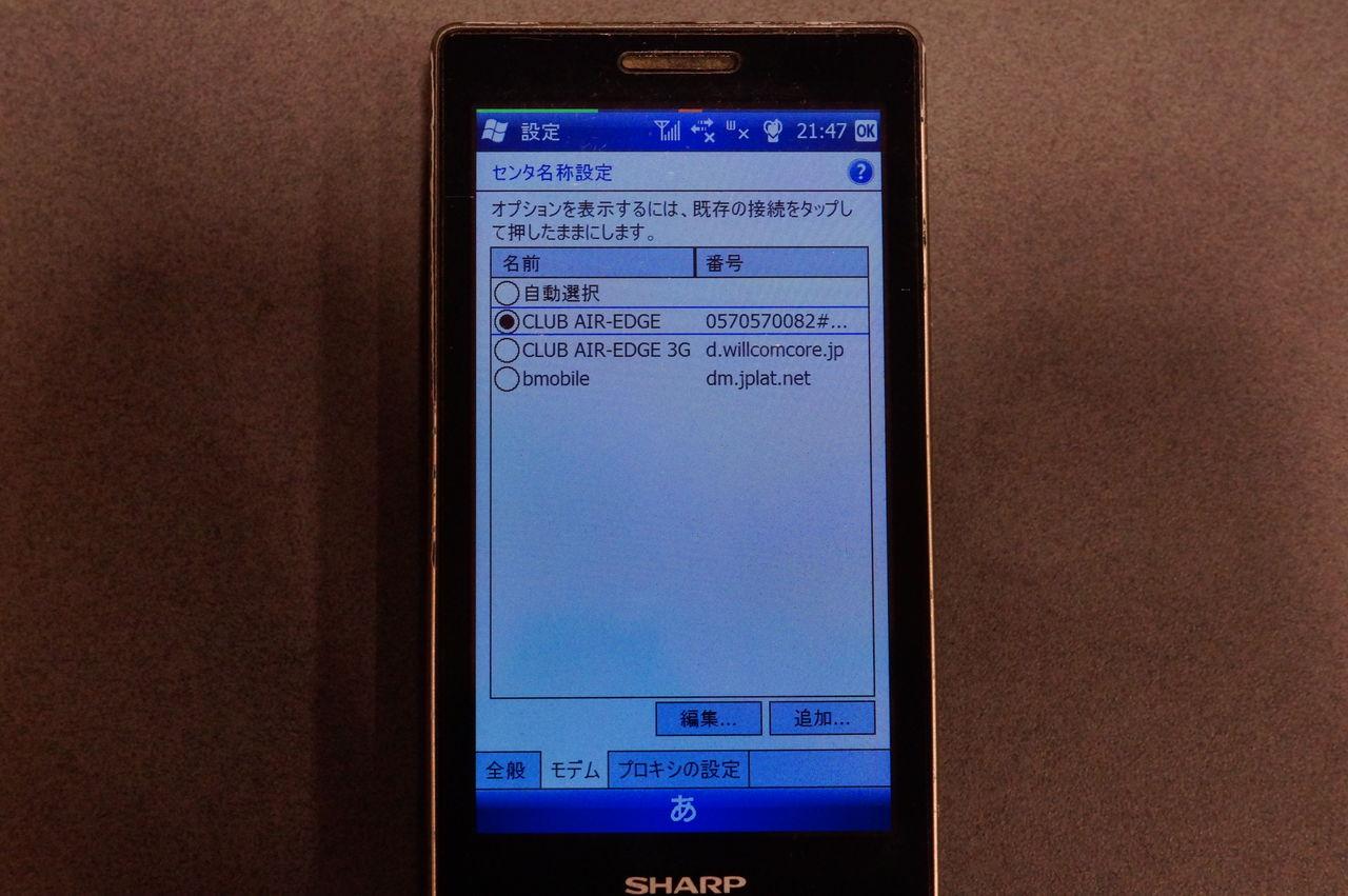 DSC02452