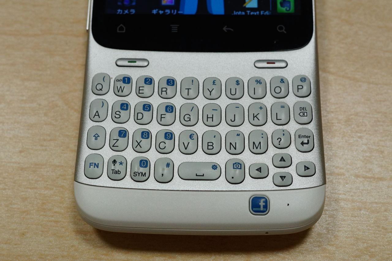 DSC02879
