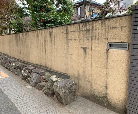 ブロック塀工事前1