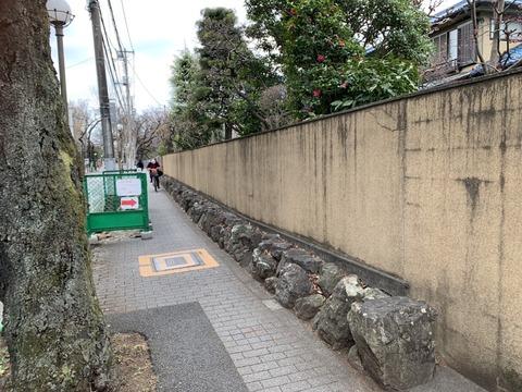 ブロック塀工事前2