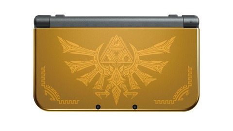 NewNintendo3DSXL_HyruleEdition