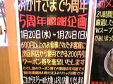 b1315758.jpg