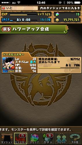 IMG_6326 (Custom)