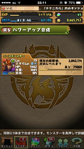 IMG_6554 (Custom)
