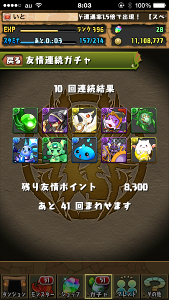 IMG_6885 (Custom)