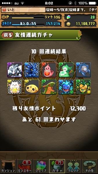 IMG_6883 (Custom)