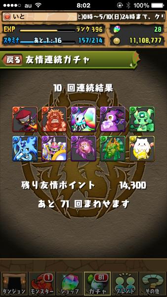 IMG_6882 (Custom)