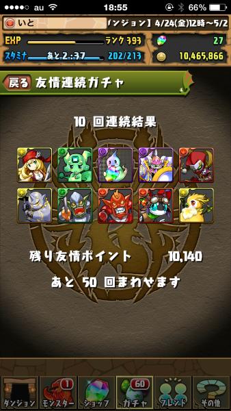 IMG_6812 (Custom)
