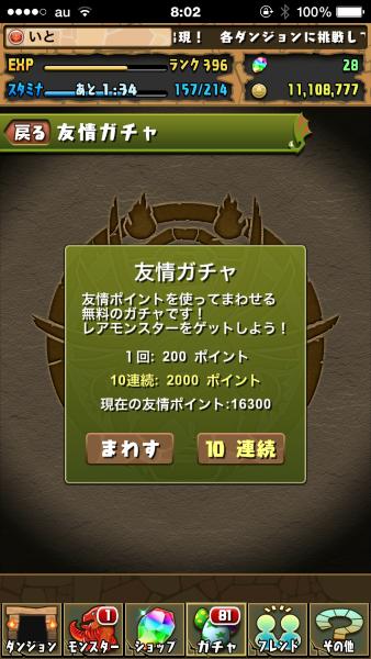 IMG_6881 (Custom)