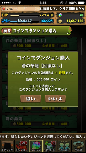 IMG_7111 (Custom)