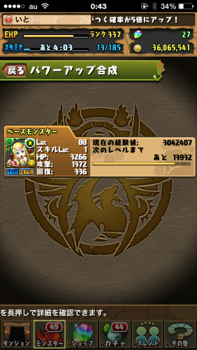 IMG_6389 (Custom)