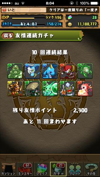 IMG_6888 (Custom)