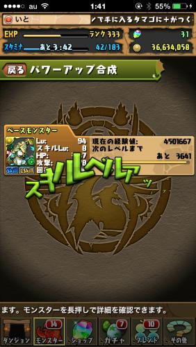 IMG_6353 (Custom)