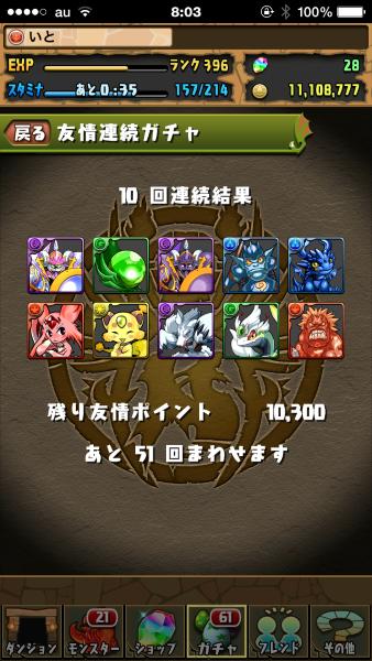 IMG_6884 (Custom)