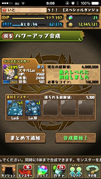 IMG_6914 (Custom)