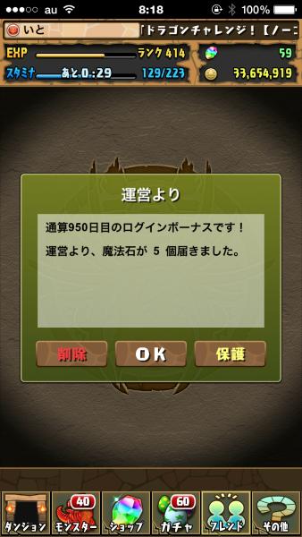 IMG_7056 (Custom)