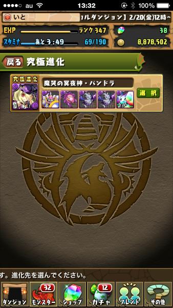 IMG_6490 (Custom)