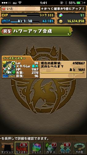 IMG_6354 (Custom)