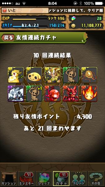 IMG_6887 (Custom)