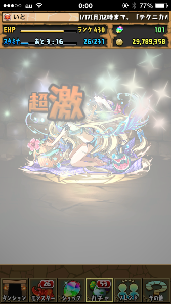 IMG_7240 (Custom)